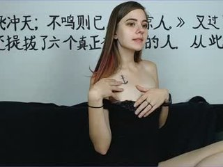 lovely_miracle live sex session with slim european cam girl getting her pussy ruined online