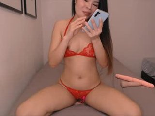 asianplaytime asian cam girl shows perfect ass with ohmibod inside