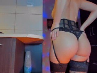 mary_rosse spanish cam babe gets her asshole ohmibod sodomized