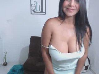 caterinezapata spanish cam babe gets her asshole ohmibod sodomized